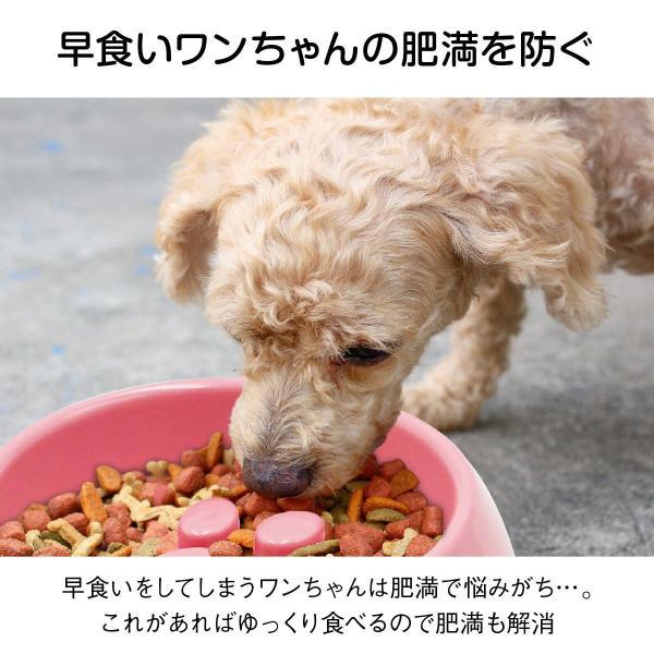 ペット フードボウル 早食い防止 犬 猫 食器 肉球 ペット用品 ペットフードボウル スベリ止め pet-b|gochumon|04