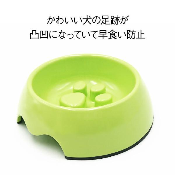ペット フードボウル 早食い防止 犬 猫 食器 肉球 ペット用品 ペットフードボウル スベリ止め pet-b|gochumon|05