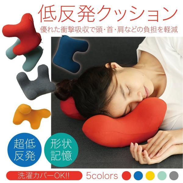 低反発 クッション ネックピロー 飛行機 トラベル ピロ− ネック エラー お昼寝 まくら 枕 マット かわいい pillow-01|gochumon