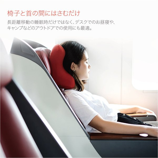 低反発 クッション ネックピロー 飛行機 トラベル ピロ− ネック エラー お昼寝 まくら 枕 マット かわいい pillow-01|gochumon|05