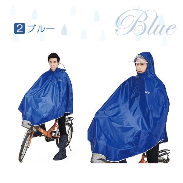 レインコート 自転車 通学 ポンチョ レディース メンズ おしゃれ 通学用 自転車用 レインスーツ レインウェア カッパ poncho01 gochumon 11