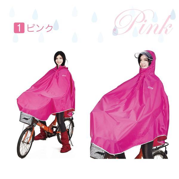 レインコート 自転車 通学 ポンチョ レディース メンズ おしゃれ 通学用 自転車用 レインスーツ レインウェア カッパ poncho01 gochumon 10