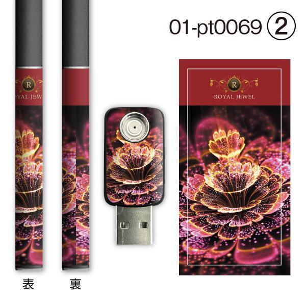 プルームテックシール プルームテック シール Ploom Tech タバコ 電子タバコ ploomtechシール スキンシール 大人ゴージャス pt-002 送料無料|gochumon|03