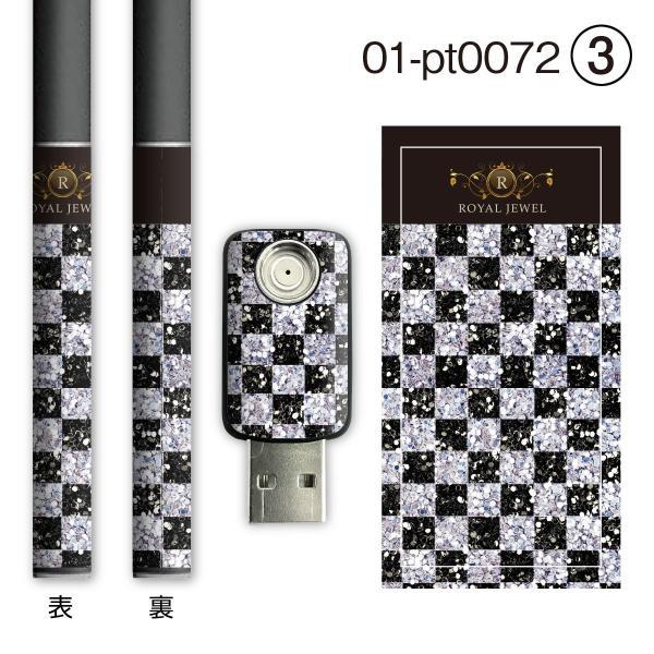 プルームテックシール プルームテック シール Ploom Tech タバコ 電子タバコ ploomtechシール スキンシール 大人ゴージャス pt-002 送料無料|gochumon|04