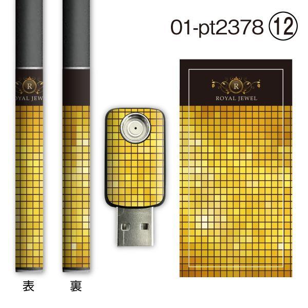 プルームテックシール プルームテック シール Ploom Tech タバコ 電子タバコ ploomtechシール スキンシール 大人ゴージャス pt-002 送料無料|gochumon|06