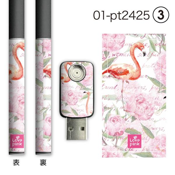 プルームテックシール プルームテック シール ケース Ploom Tech タバコ 電子タバコ ploomtechシール スキンシール PINK pt-007 送料無料|gochumon|02