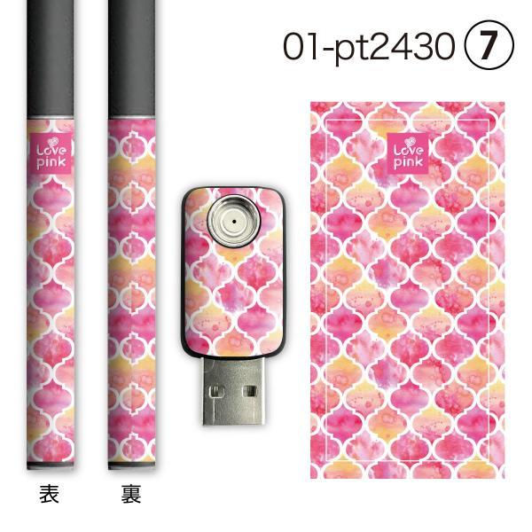 プルームテックシール プルームテック シール ケース Ploom Tech タバコ 電子タバコ ploomtechシール スキンシール PINK pt-007 送料無料|gochumon|05