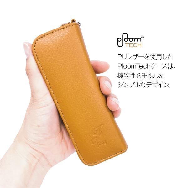 プルームテック ケース プルームテックケース Ploom Tech タバコ 電子タバコ ploomtechケース ストラップ pt-case01 送料無料|gochumon|02