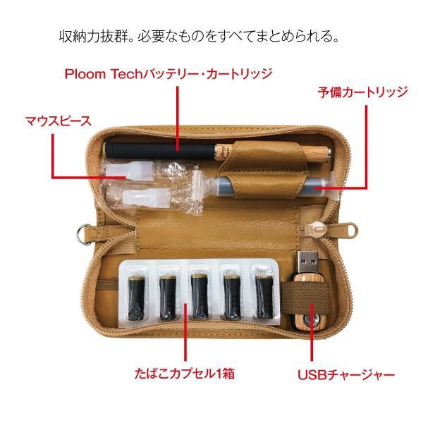 プルームテック ケース プルームテックケース Ploom Tech タバコ 電子タバコ ploomtechケース ストラップ pt-case01 送料無料|gochumon|04