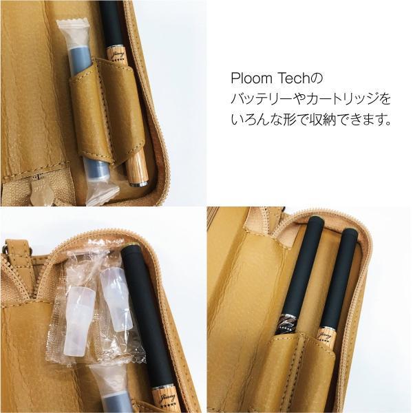 プルームテック ケース プルームテックケース Ploom Tech タバコ 電子タバコ ploomtechケース ストラップ pt-case01 送料無料|gochumon|07
