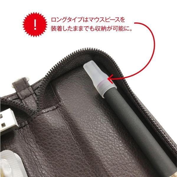プルームテック ケース プルームテックケース Ploom Tech タバコ 電子タバコ ploomtechケース ストラップ pt-case01 送料無料|gochumon|09