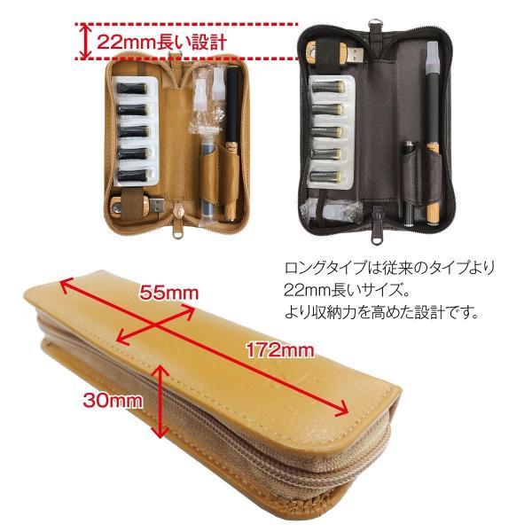 プルームテック ケース プルームテックケース Ploom Tech タバコ 電子タバコ ploomtechケース ストラップ pt-case01 送料無料|gochumon|10