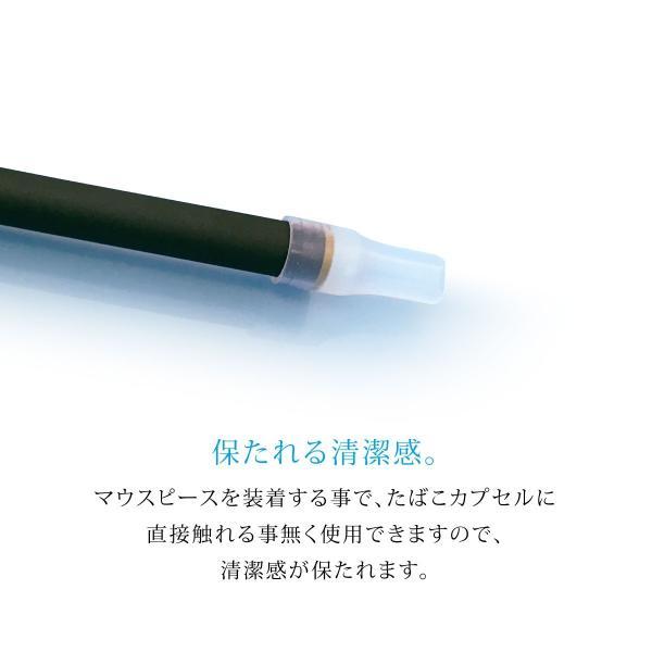 プルームテック マウスピース 25個入り プルームテック シール ケース Ploom Tech タバコ 電子タバコ ploomtechシール pt-mouth 送料無料|gochumon|02