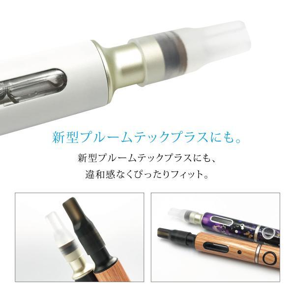 プルームテック プラス マウスピース 25個入り プルームテック シール ケース Ploom Tech タバコ 電子タバコ ploomtechシール pt-mouth 送料無料|gochumon|13