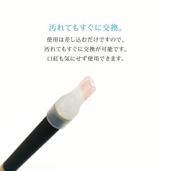 プルームテック プラス マウスピース 25個入り プルームテック シール ケース Ploom Tech タバコ 電子タバコ ploomtechシール pt-mouth 送料無料|gochumon|03