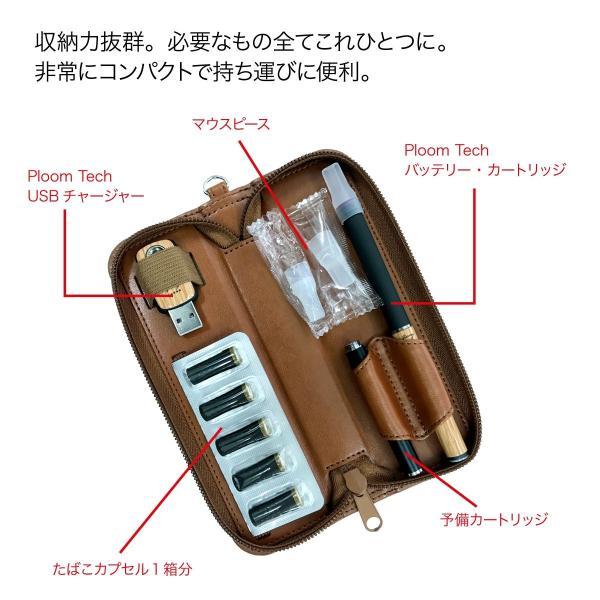 プルームテック ケース プルームテックケース Ploom Tech タバコ 電子タバコ ploomtechケース 木目 pt06-001 送料無料|gochumon|02