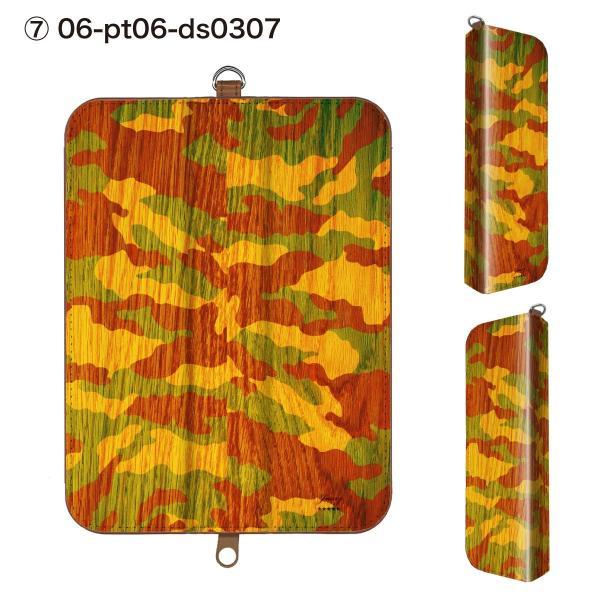 プルームテック ケース プルームテックケース Ploom Tech タバコ 電子タバコ ploomtechケース 木目 pt06-001 送料無料|gochumon|12