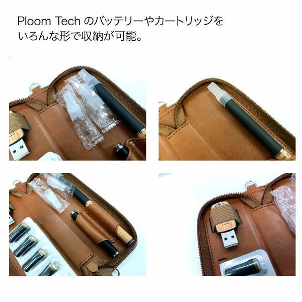 プルームテック ケース プルームテックケース Ploom Tech タバコ 電子タバコ ploomtechケース 木目 pt06-001 送料無料|gochumon|04