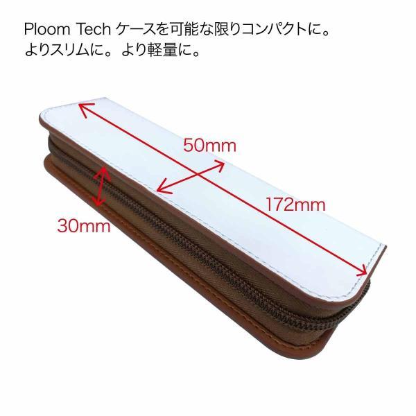 プルームテック ケース プルームテックケース Ploom Tech タバコ 電子タバコ ploomtechケース 木目 pt06-001 送料無料|gochumon|05