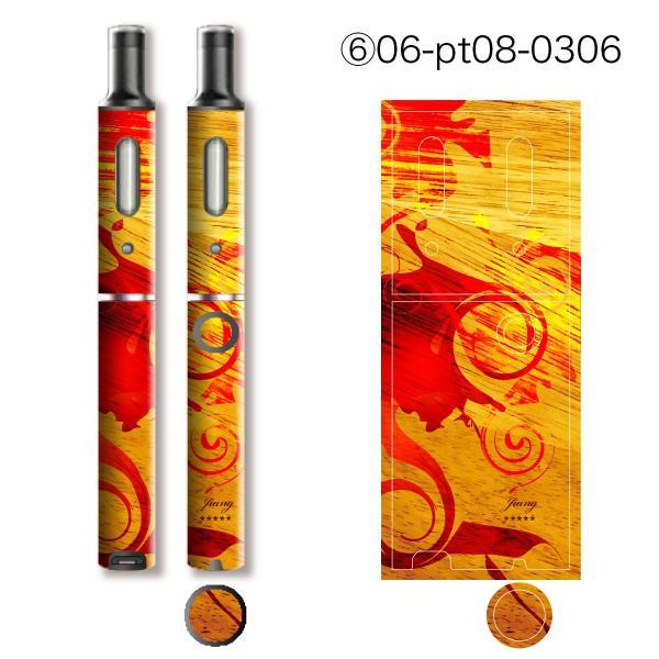 プルームテックプラス シール プルームテック プラス ケース スキンシール カバー 本体 Ploom Tech Plus シール 電子タバコ 木目 pt08-001|gochumon|12