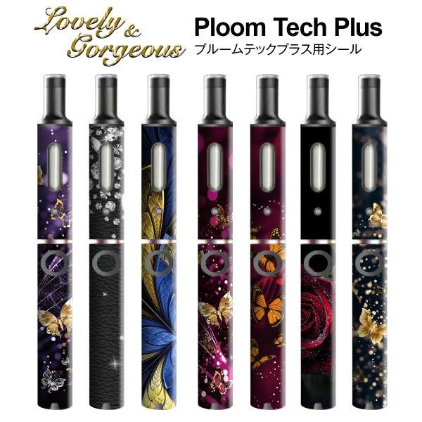 プルームテックプラス シール プルームテック プラス ケース スキンシール カバー 本体 Ploom Tech Plus シール 電子タバコ 花柄 pt08-002 gochumon