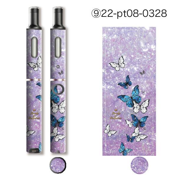 プルームテックプラス シール プルームテック プラス ケース スキンシール カバー 本体 Ploom Tech Plus シール 電子タバコ 花柄 pt08-002 gochumon 15