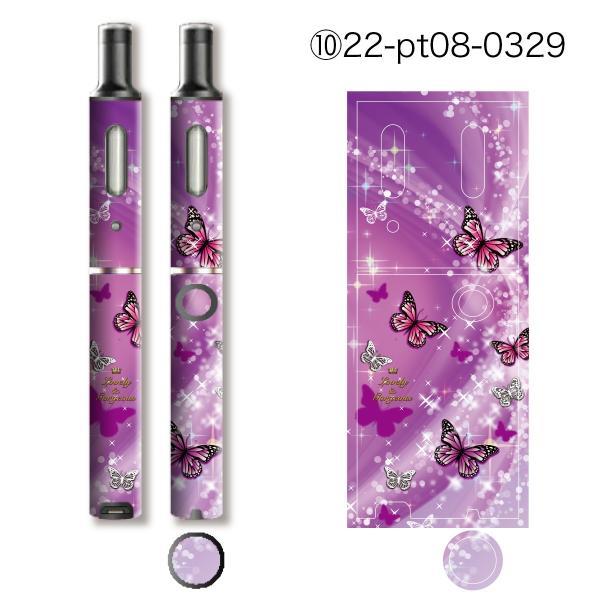 プルームテックプラス シール プルームテック プラス ケース スキンシール カバー 本体 Ploom Tech Plus シール 電子タバコ 花柄 pt08-002 gochumon 16