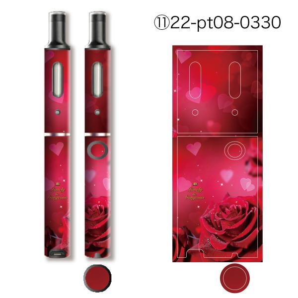 プルームテックプラス シール プルームテック プラス ケース スキンシール カバー 本体 Ploom Tech Plus シール 電子タバコ 花柄 pt08-002 gochumon 17