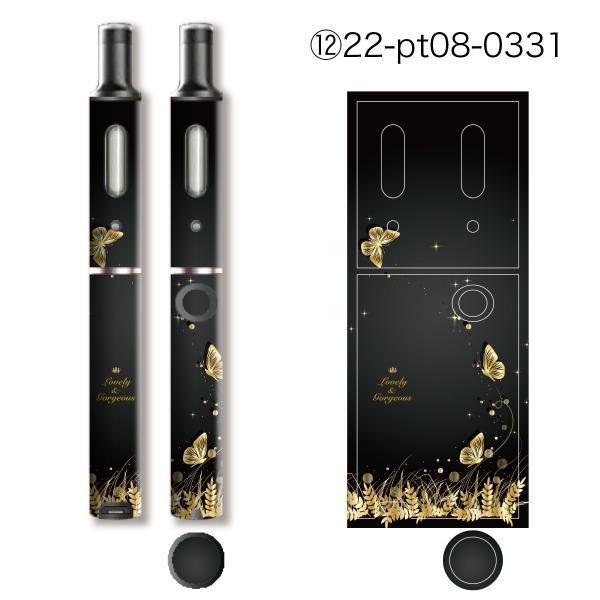 プルームテックプラス シール プルームテック プラス ケース スキンシール カバー 本体 Ploom Tech Plus シール 電子タバコ 花柄 pt08-002 gochumon 18