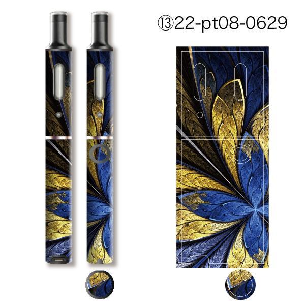 プルームテックプラス シール プルームテック プラス ケース スキンシール カバー 本体 Ploom Tech Plus シール 電子タバコ 花柄 pt08-002 gochumon 19