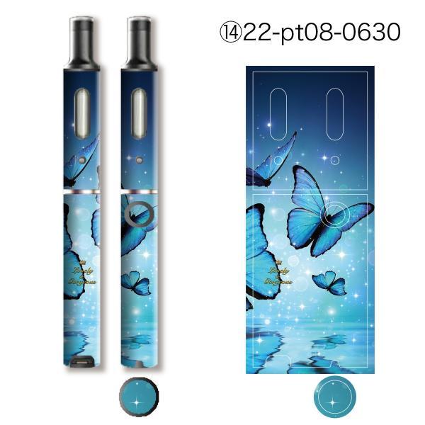 プルームテックプラス シール プルームテック プラス ケース スキンシール カバー 本体 Ploom Tech Plus シール 電子タバコ 花柄 pt08-002 gochumon 20