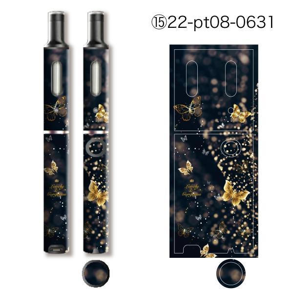 プルームテックプラス シール プルームテック プラス ケース スキンシール カバー 本体 Ploom Tech Plus シール 電子タバコ 花柄 pt08-002 gochumon 21