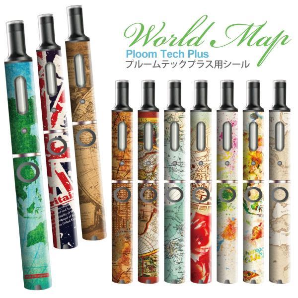 プルームテックプラス シール プルームテック プラス ケース スキンシール カバー 本体 Ploom Tech Plus シール 電子タバコ World Map pt08-008 gochumon