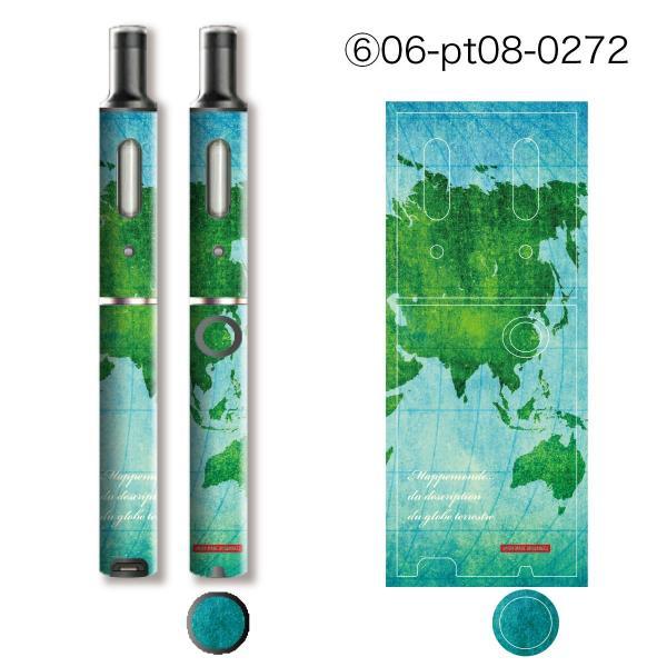 プルームテックプラス シール プルームテック プラス ケース スキンシール カバー 本体 Ploom Tech Plus シール 電子タバコ World Map pt08-008 gochumon 12