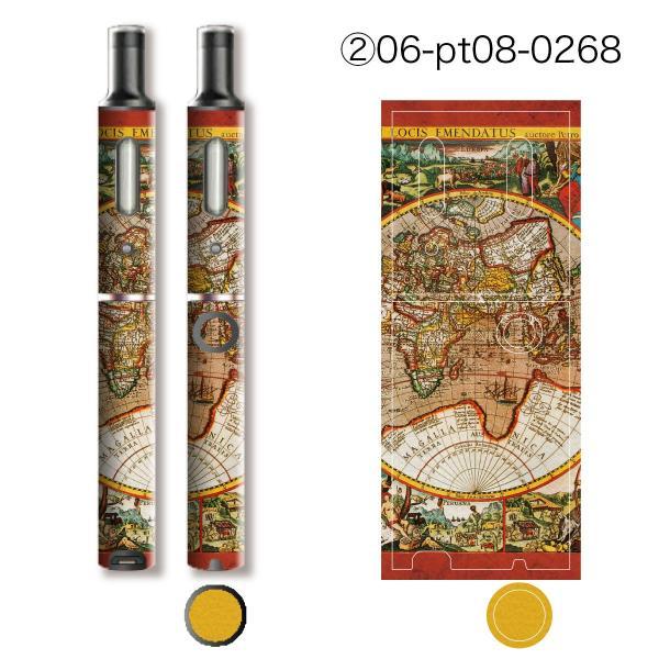 プルームテックプラス シール プルームテック プラス ケース スキンシール カバー 本体 Ploom Tech Plus シール 電子タバコ World Map pt08-008 gochumon 08