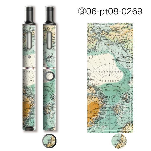 プルームテックプラス シール プルームテック プラス ケース スキンシール カバー 本体 Ploom Tech Plus シール 電子タバコ World Map pt08-008 gochumon 09