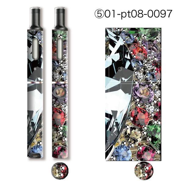 プルームテックプラス シール プルームテック プラス ケース スキンシール カバー 本体 Ploom Tech Plus シール 電子タバコ 大人ゴージャス pt08-024|gochumon|11