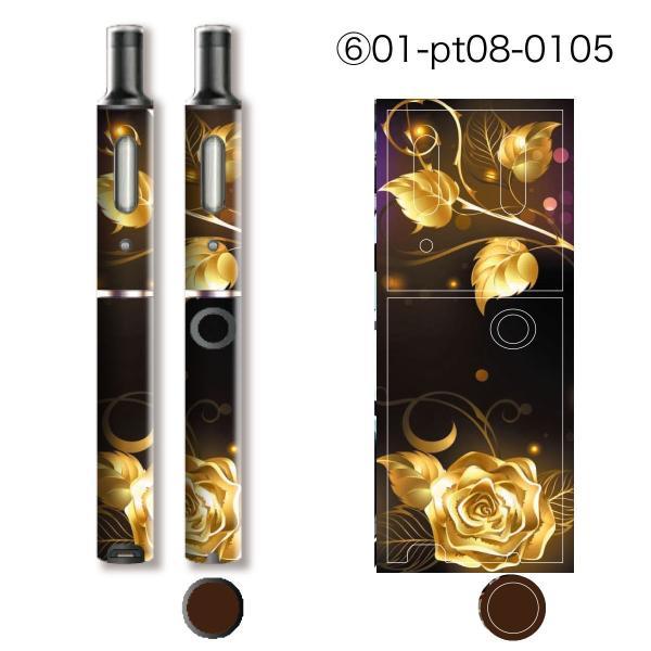 プルームテックプラス シール プルームテック プラス ケース スキンシール カバー 本体 Ploom Tech Plus シール 電子タバコ 大人ゴージャス pt08-024|gochumon|12