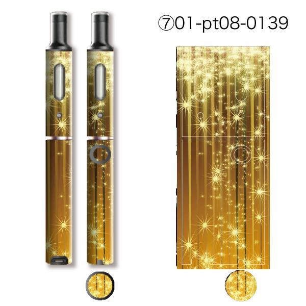 プルームテックプラス シール プルームテック プラス ケース スキンシール カバー 本体 Ploom Tech Plus シール 電子タバコ 大人ゴージャス pt08-024|gochumon|13