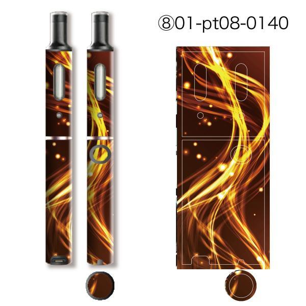 プルームテックプラス シール プルームテック プラス ケース スキンシール カバー 本体 Ploom Tech Plus シール 電子タバコ 大人ゴージャス pt08-024|gochumon|14