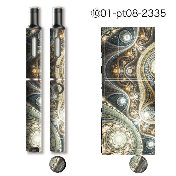 プルームテックプラス シール プルームテック プラス ケース スキンシール カバー 本体 Ploom Tech Plus シール 電子タバコ 大人ゴージャス pt08-024|gochumon|16