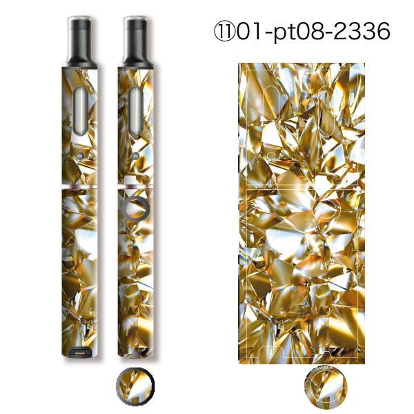 プルームテックプラス シール プルームテック プラス ケース スキンシール カバー 本体 Ploom Tech Plus シール 電子タバコ 大人ゴージャス pt08-024|gochumon|17