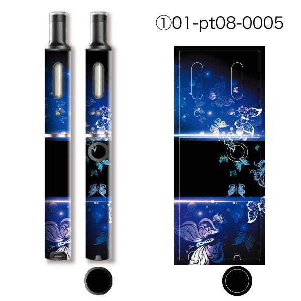 プルームテックプラス シール プルームテック プラス ケース スキンシール カバー 本体 Ploom Tech Plus シール 電子タバコ 大人ゴージャス pt08-024|gochumon|07