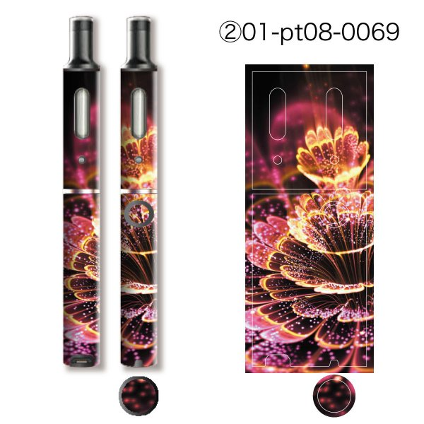 プルームテックプラス シール プルームテック プラス ケース スキンシール カバー 本体 Ploom Tech Plus シール 電子タバコ 大人ゴージャス pt08-024|gochumon|08