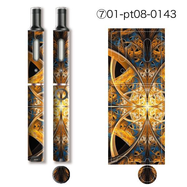 プルームテックプラス シール プルームテック プラス ケース スキンシール カバー 本体 Ploom Tech Plus シール 電子タバコ 大人ゴージャス pt08-025 gochumon 13