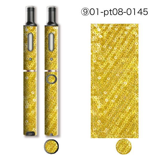 プルームテックプラス シール プルームテック プラス ケース スキンシール カバー 本体 Ploom Tech Plus シール 電子タバコ 大人ゴージャス pt08-025 gochumon 15