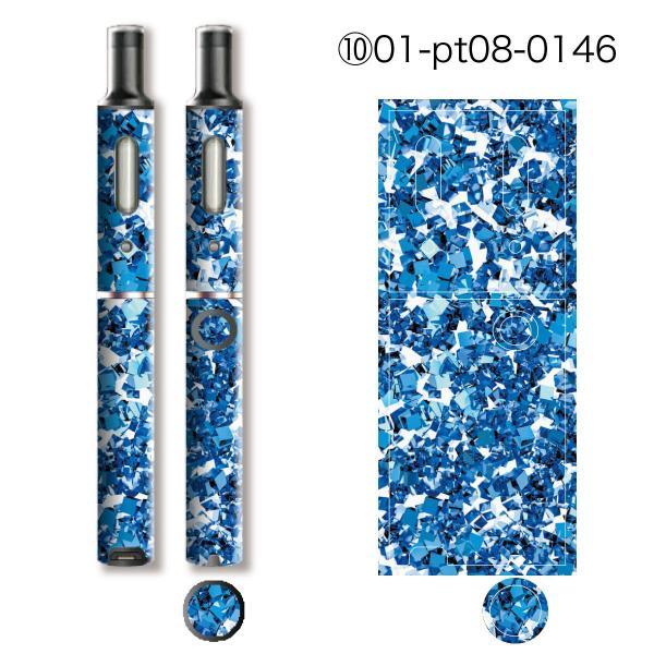 プルームテックプラス シール プルームテック プラス ケース スキンシール カバー 本体 Ploom Tech Plus シール 電子タバコ 大人ゴージャス pt08-025 gochumon 16