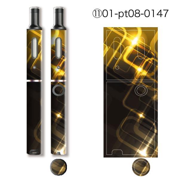 プルームテックプラス シール プルームテック プラス ケース スキンシール カバー 本体 Ploom Tech Plus シール 電子タバコ 大人ゴージャス pt08-025 gochumon 17