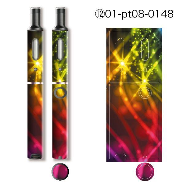 プルームテックプラス シール プルームテック プラス ケース スキンシール カバー 本体 Ploom Tech Plus シール 電子タバコ 大人ゴージャス pt08-025 gochumon 18