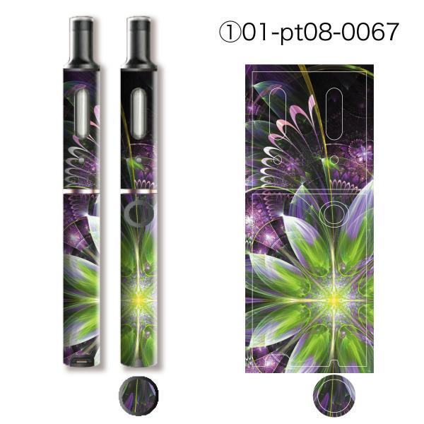 プルームテックプラス シール プルームテック プラス ケース スキンシール カバー 本体 Ploom Tech Plus シール 電子タバコ 大人ゴージャス pt08-025 gochumon 07